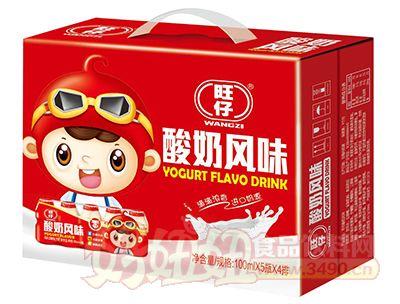 旺仔酸奶风味饮品100ml×5瓶×4排