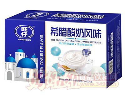 旺仔希腊酸奶风味发酵乳饮料236ml×24