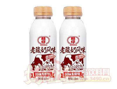 旺仔老酸奶风味发酵乳338ml瓶装