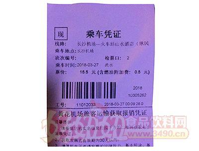 机场巴士乘车凭证与价格