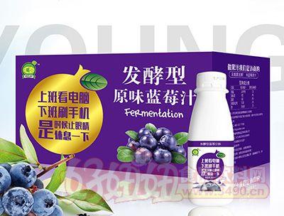 汇恋发酵型原味蓝莓汁