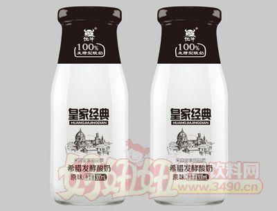 优牛皇家经典发酵酸奶饮品原味300ml