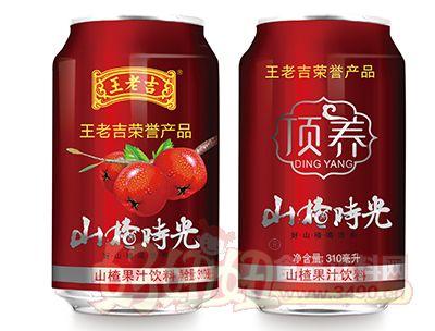 顶养王老吉山楂时光山楂果汁饮料310ml