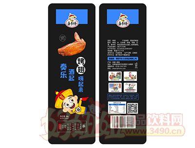 香吉祥烤翅58g