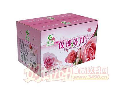 果浓玫瑰苏打500mlx15瓶