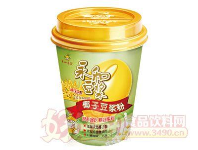 杯装椰子豆浆粉
