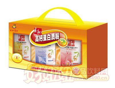 蛋白粉礼盒