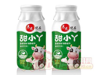 养元优品甜小丫酸奶350ml