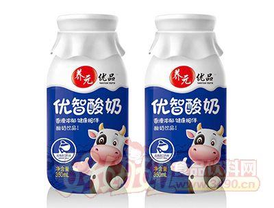 养元优品优智酸奶350ml