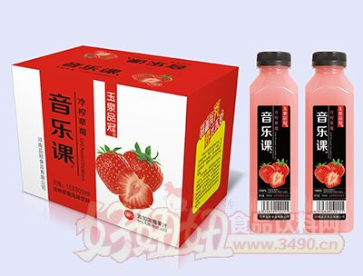 玉泉品冠音乐课冷榨草莓500mlX15(粉)