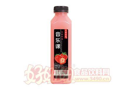 玉泉品冠音乐课冷榨草莓500ml