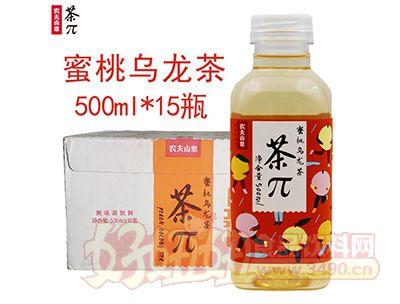 农夫山泉 茶π 蜜桃乌龙茶 500ml