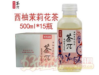 �r夫山泉 茶π 西柚茉莉花茶 500ml