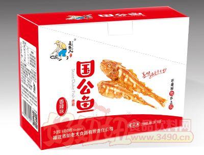 追鱼人香辣味国公鱼18g×20包