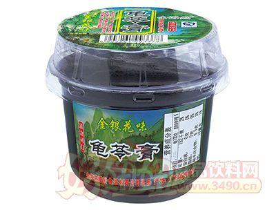 金海燕金银花味龟苓膏150g
