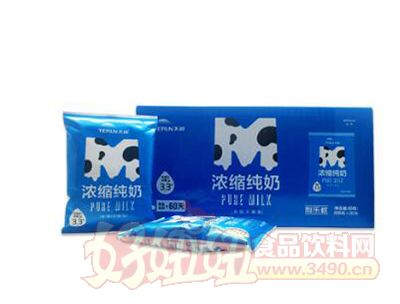 新疆天润牛奶M枕浓缩奶全脂纯奶早餐奶优选205gX20袋装