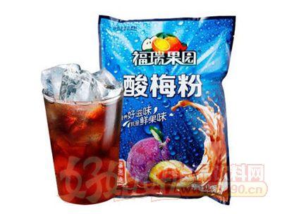 西安酸梅粉酸梅汤原料1000g乌梅酸梅汁果汁粉冲饮粉陕西特产
