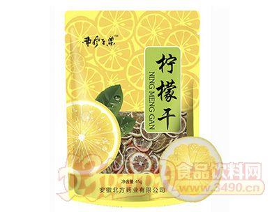 南风之乐柠檬干