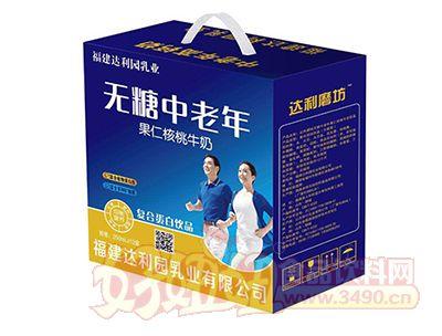 无糖中老年果仁核桃牛奶(符合蛋白饮品)