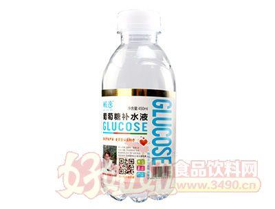 碱逸葡萄糖补水液450ml蓝