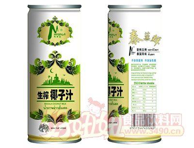 泰��r生榨椰子汁