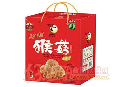 南方人家无蔗糖猴菇酥性饼干1.5kg