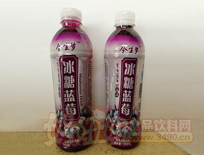 今生梦冰糖蓝莓500ml