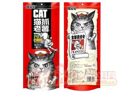 熊旦旦猫抓老薯香甜味猫耳朵+薯片128g