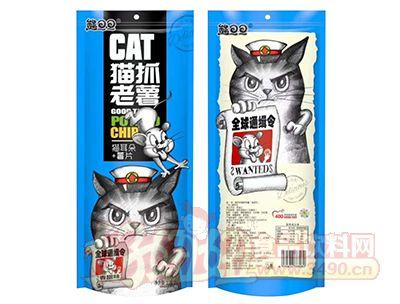 熊旦旦猫抓老薯香甜味猫耳朵+薯片128g袋装