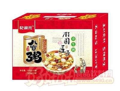 杞润元桂圆莲子八宝养生粥箱装