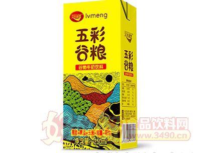 绿梦五彩谷粮谷物牛奶饮料250ml