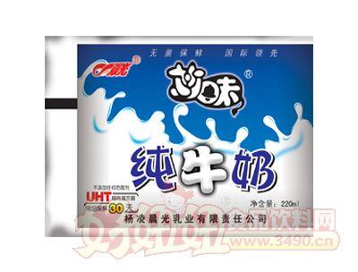 晨光-纯牛奶