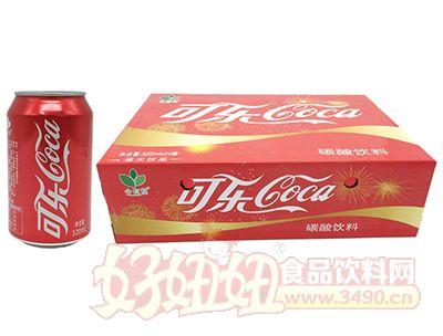 今有原可乐碳酸饮料320ml×24罐
