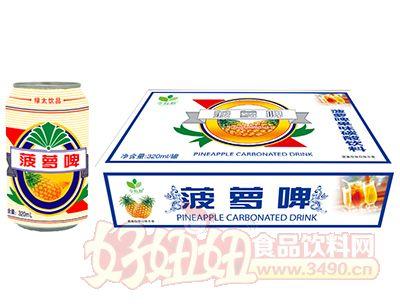 今有原菠萝啤果味型碳酸饮料320ml箱装