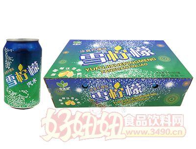 今有原冰爽柠檬味雪柠檬饮料320ml×24罐