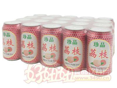 今有原珍品荔枝碳酸饮料320ml×20罐