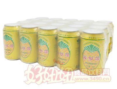 今有原菠萝啤果味型碳酸饮料320ml×20罐