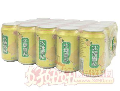 今有原冰糖雪梨碳酸饮料320ml×20罐