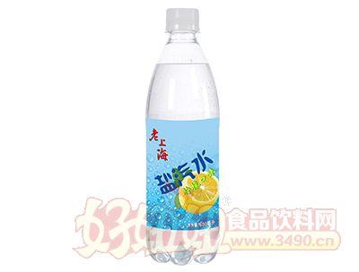 老上海盐汽水柠檬口味600ml