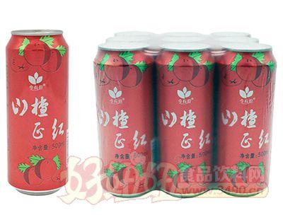 今有原山楂汁饮料500ml