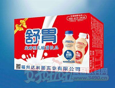 舒胃发酵型乳酸菌饮品300ml