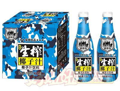 迷你兵正宗生榨椰子汁饮料1.25L×6瓶