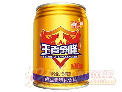 王者争峰能量型维生素强化饮料250ml