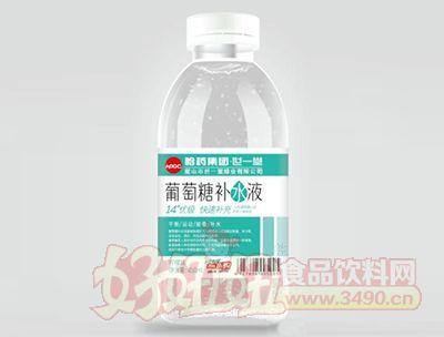哈药集团葡萄糖补水液柠檬味450ml