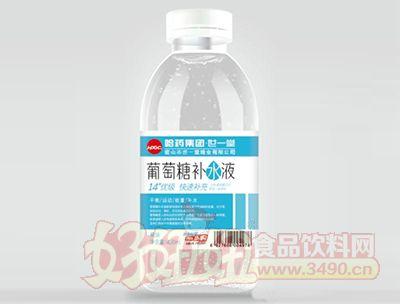 哈药集团葡萄糖补水液原味450ml