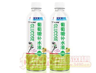 哈药集团柠檬味葡萄糖补水液500ml
