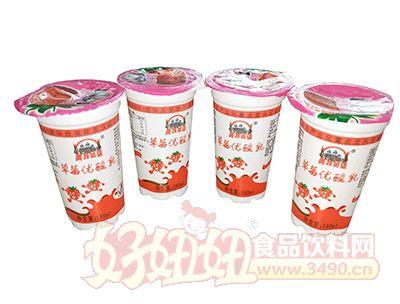奥特英雄草莓优酸乳180ml(儿童玩具)