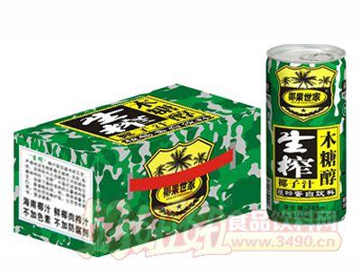 椰果世家生榨木糖醇椰子汁245ml