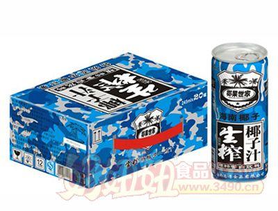 椰果世家生榨椰子汁245mlx20