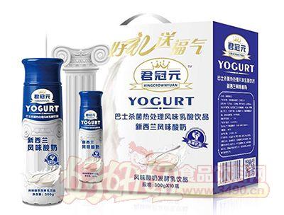 君冠元新西兰风味酸奶饮品300g×10瓶